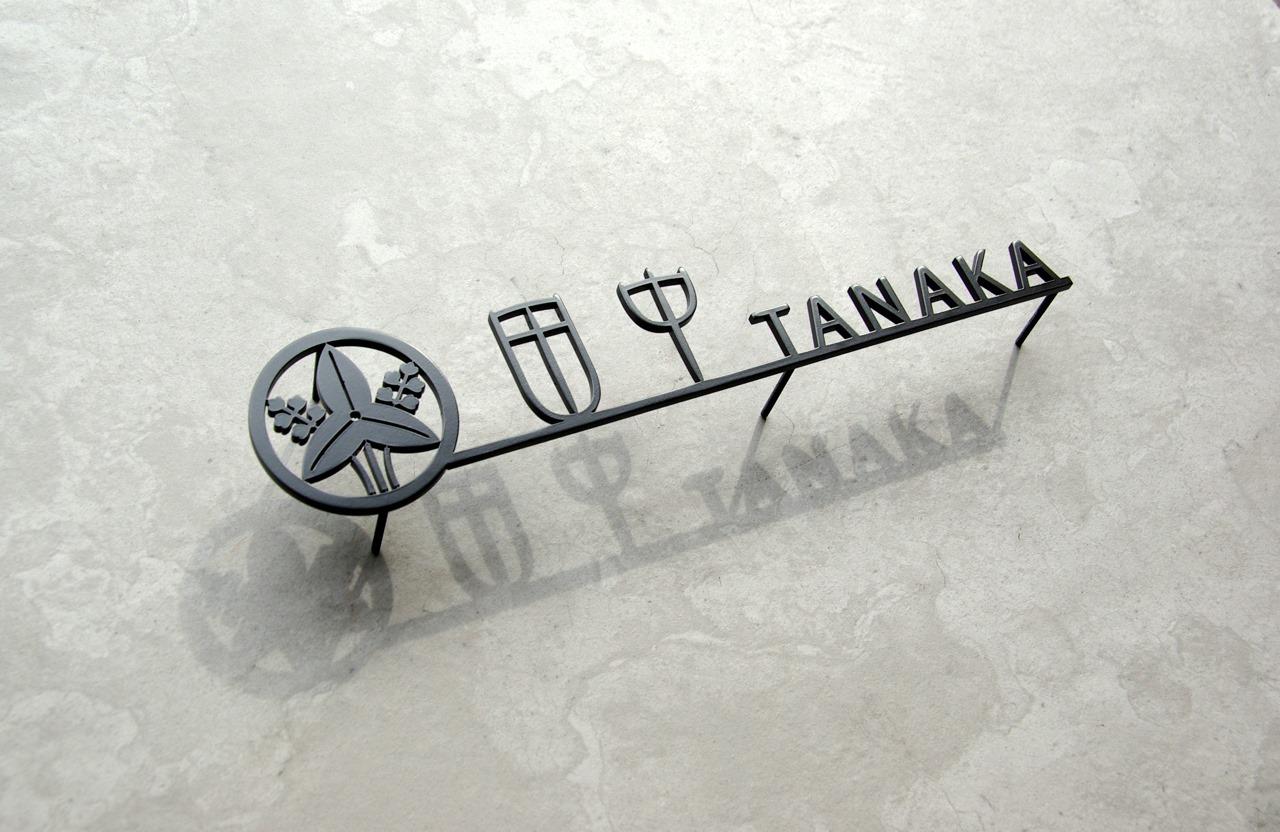 Tanaka bistro
