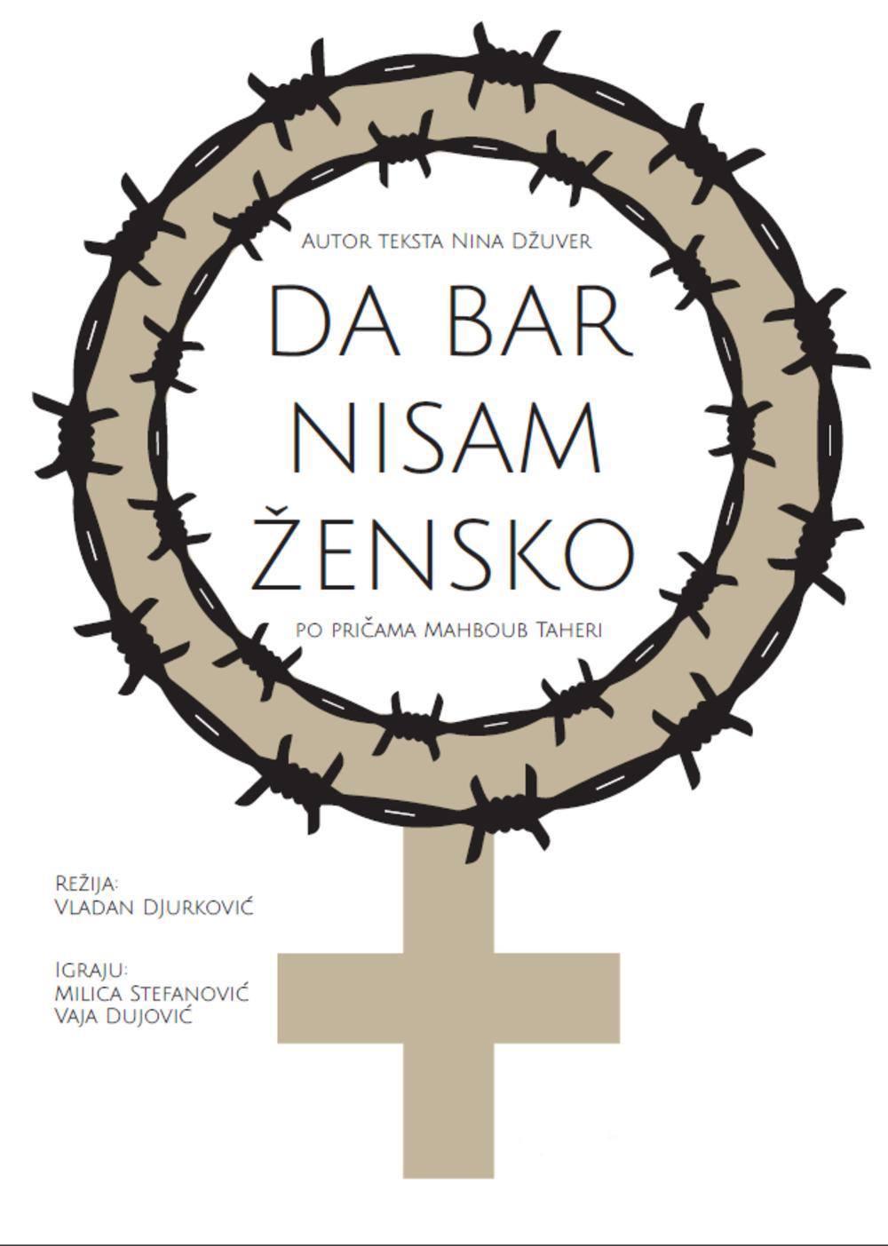 "Predstava ""Da bar nisam žensko"", gostovanje Beo Art, Beograd"